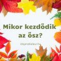 ősz kezdete, ősz első napja